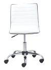 BTExpert Swivel Mid Back Armless Ribbed Designer Task Chair Leather Upholstery - White