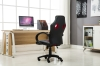 Executive High back Ergonomic Swivel Tilt PU Leather Office Gaming Chair Computer Desk Chair- RED