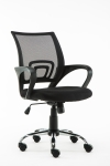 Ergonomic Mesh Mid back Task Chair Black